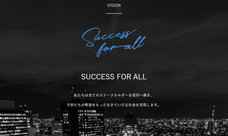 SUCCESS FOR ALL