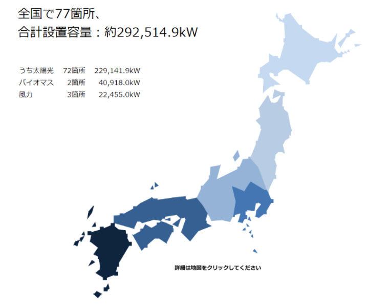 電力マップ