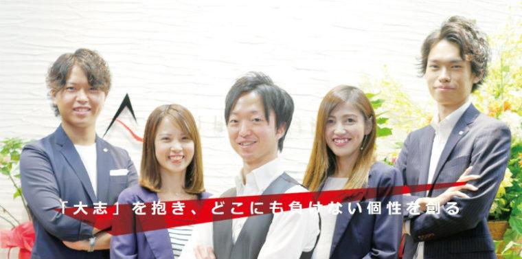 株式会社AMBITION(アンビション)の採用サイト画面