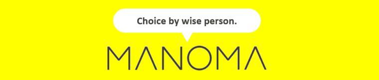 MANOMA(マノマ)を選ぶ人