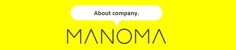 MANOMAを作った会社