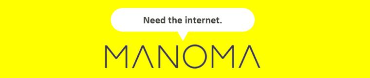 MANOMA(マノマ)に必要なインターネット回線