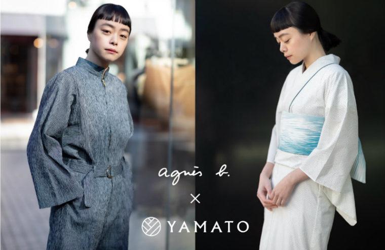 YAMATO TSUNAGARI project