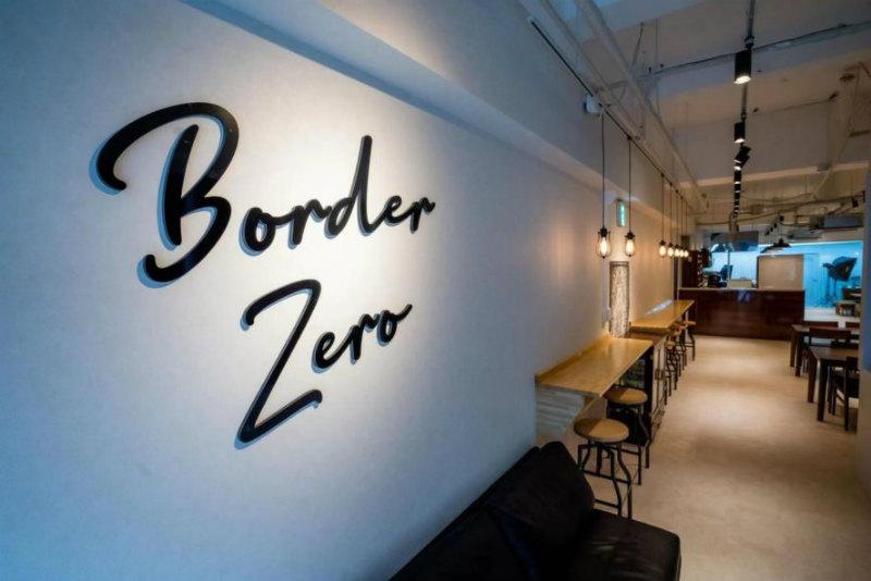 Border Zero TOKYO