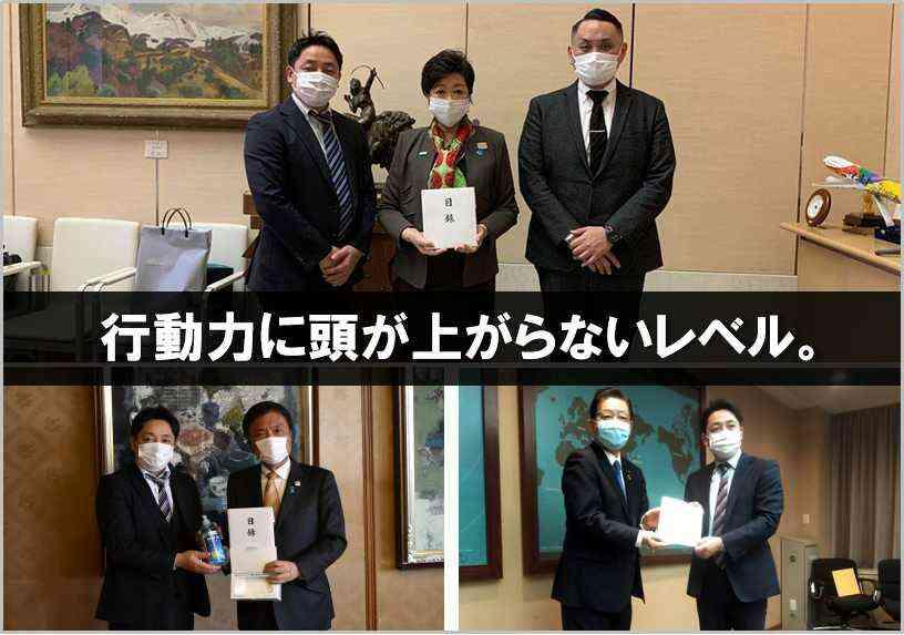 小池東京都知事との写真