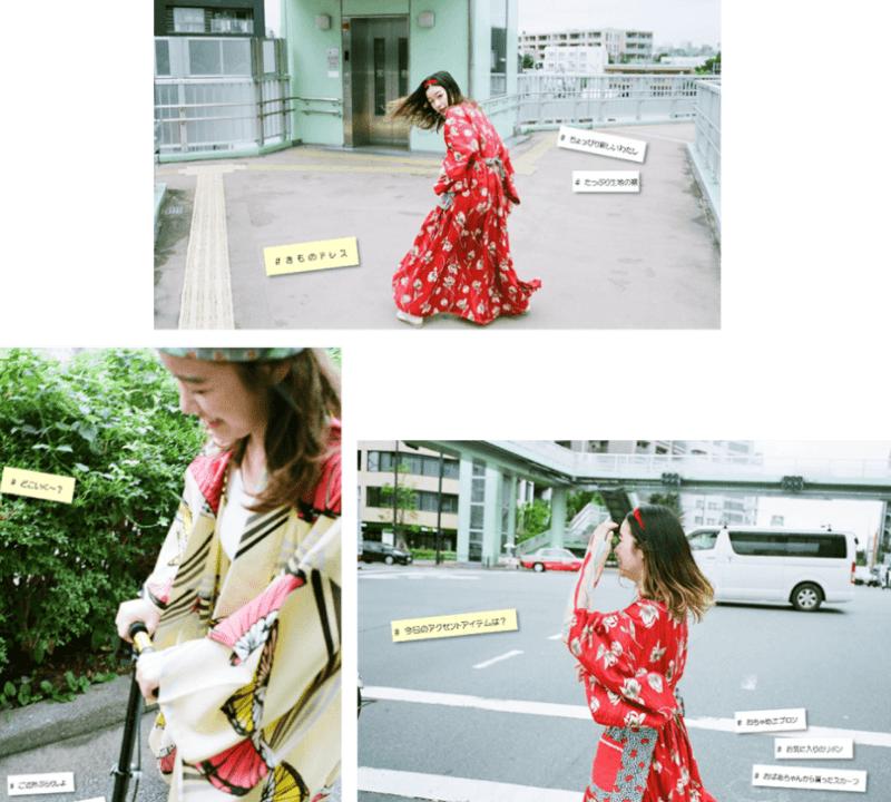 きものドレス