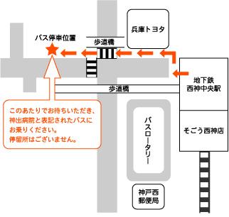 地下鉄西神中央発乗り場