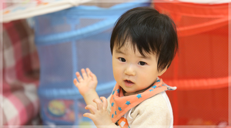 Bクラス 0歳9ヶ月~1歳3ヶ月