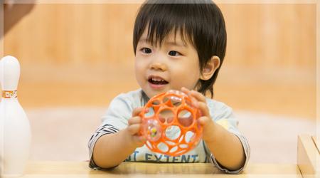 Cクラス 1歳4ヶ月~1歳10ヶ月