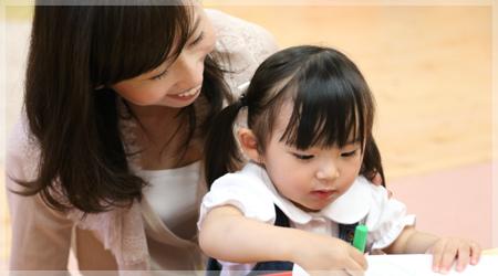 Eクラス 2歳6ヶ月~3歳