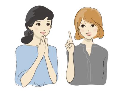 セプテムを友達に勧める女性