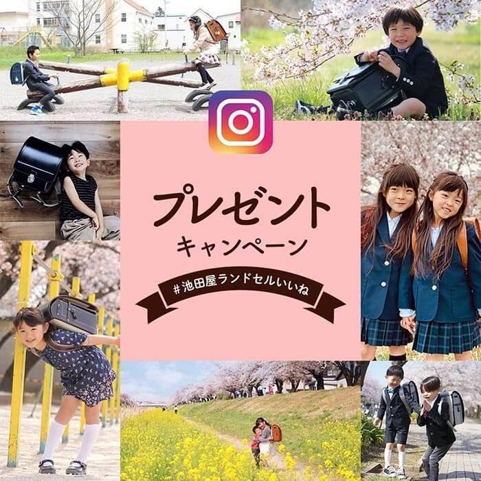 池田屋Instagram
